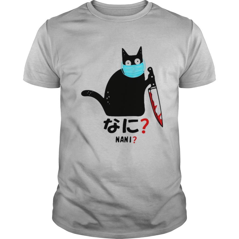 Black Cat Face Mask Nani shirt Classic Men's